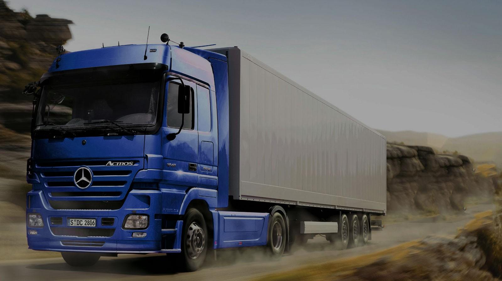 شرکت حمل و نقل بینالمللی